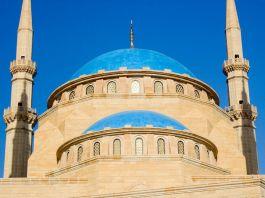 Khatam Al Anbiya Mosque