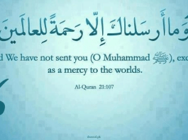 Muhammad SAWW Mercy for the World