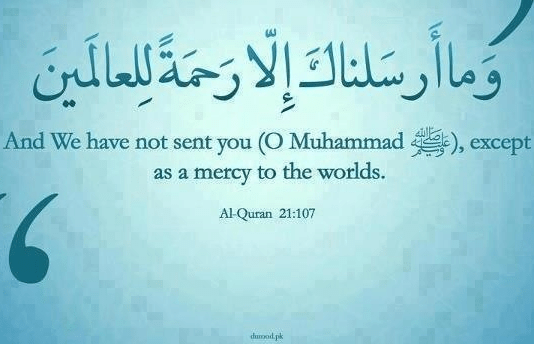 Muhammad SAWW Mercy for the World