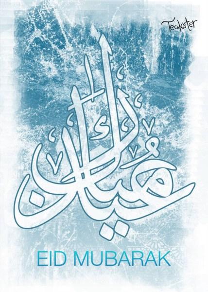 Eid Cards 2013 (8)