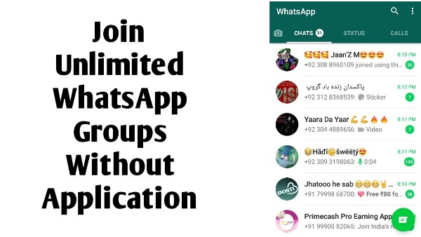 Whatsapp Group Link - Join Unlimited WhatsApp Groups Without Admin