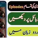 Ertugrul Ghazi in Urdu – Watch Ertugrul Ghazi All Season in Urdu