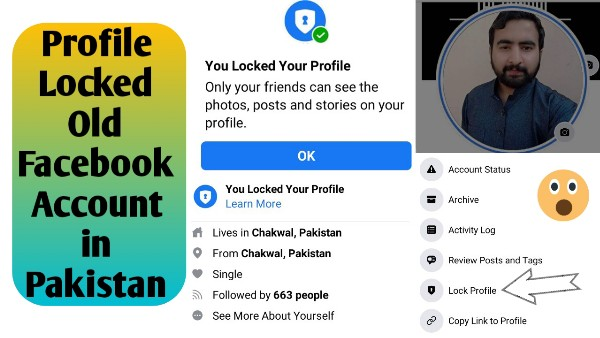 This Profile is Locked - How to Make Profile Locked Old Facebook Account in Pakistan - THE GONDAL APK 2021