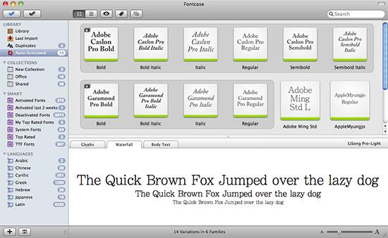 FontCase GUI