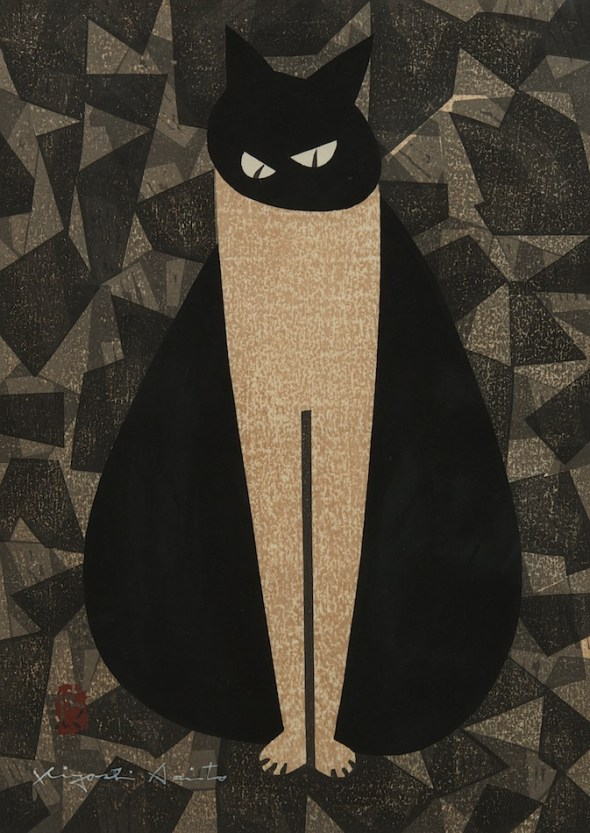 Kiyoshi Saito (Japanese, 1907-1997) Seated Cat, 1951