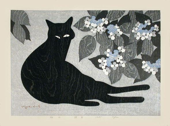 Neko Rain, 1985, Kiyoshi Saito