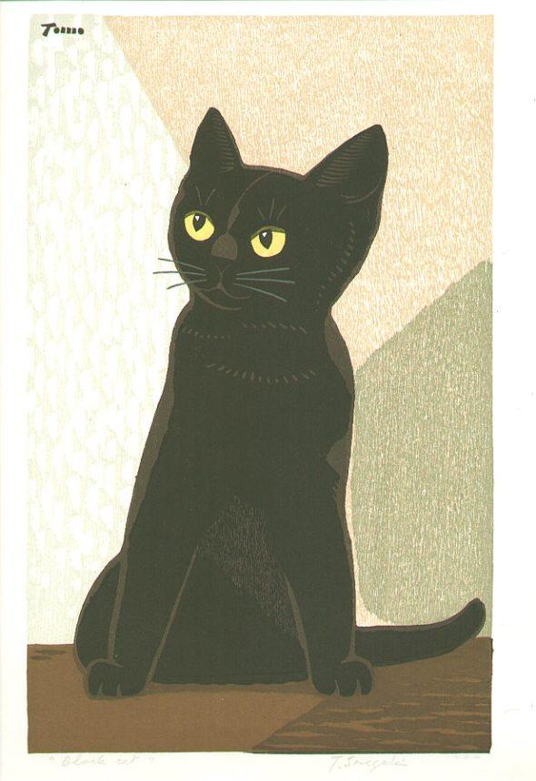 Black Cat 2, Inagaki Tomoo