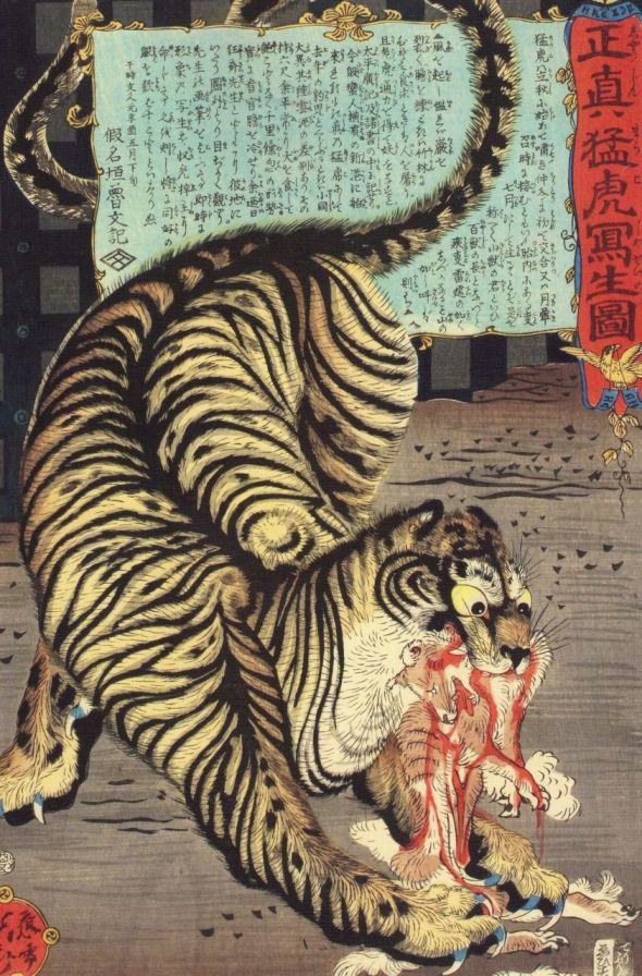 Tiger with its Kill, Kawanabe Kyosai