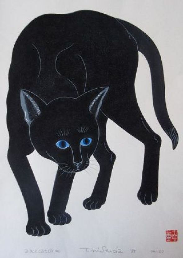 Prowling cat,