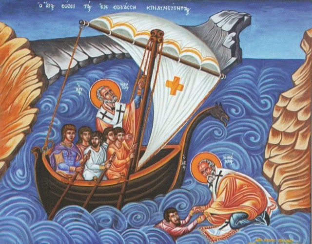 Karavaki: The Greek Christmas Boat of Hope