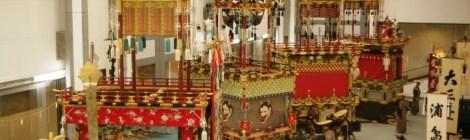 Takayama Matsuri festival in Japan