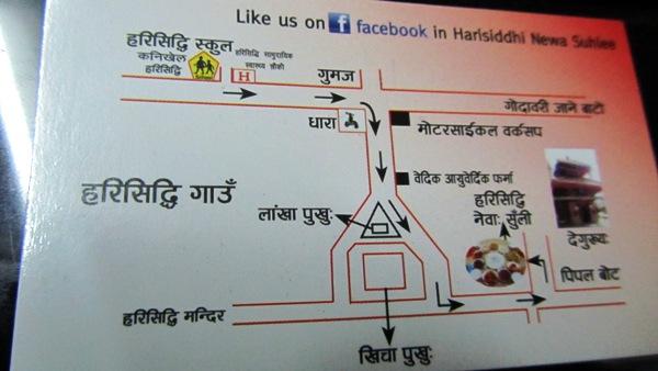 Direction to Harisiddhi Newa Suhlee
