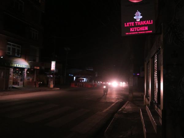 Thakali restaurant in Tangal