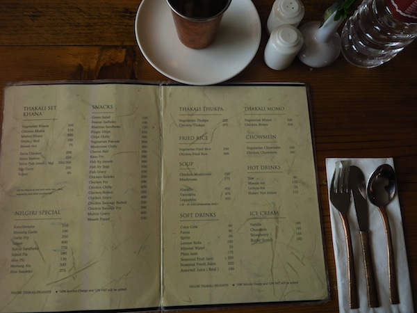 Menu at Nilgiri Thakali Delights