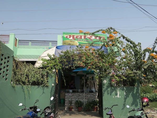 mubarak biryani corner