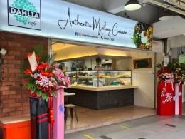 Dahlia Cafe