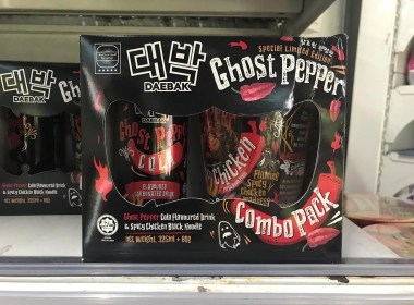 ghost pepper noodles and cola
