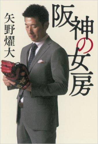 yanobook