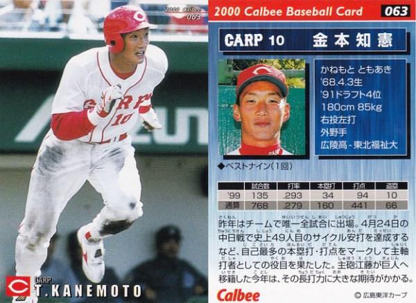 kanemoto05