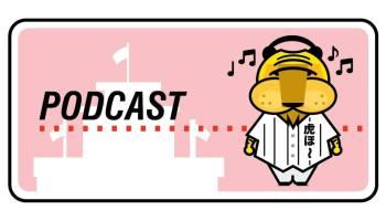 Episode 100 – H-TEN Hits the Century Mark! | H-TEN - Hanshin