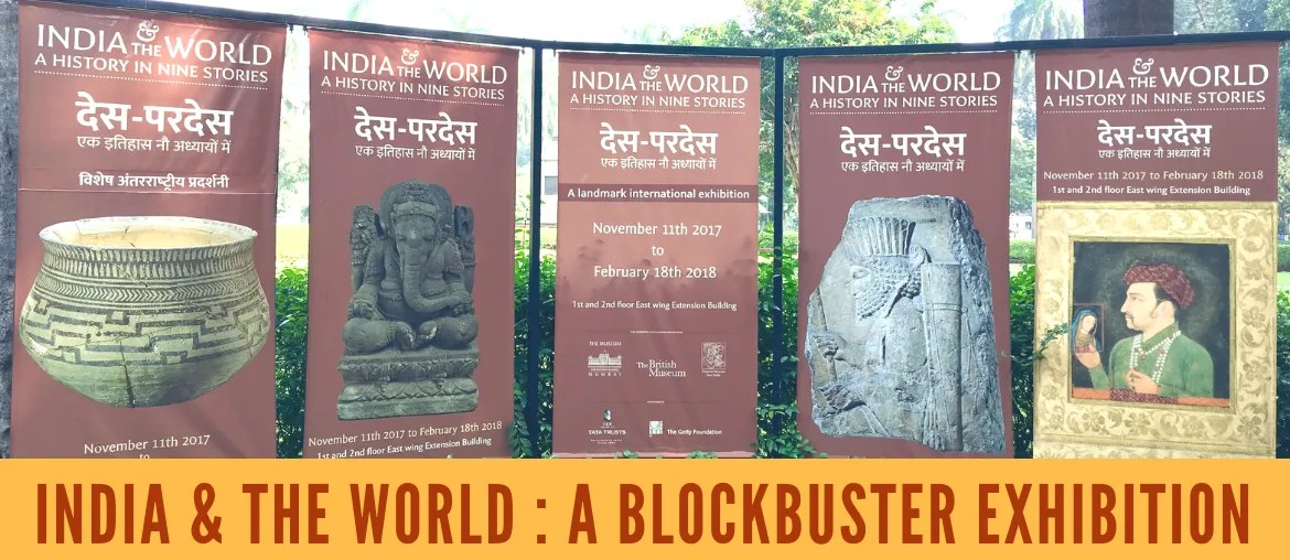 india-and-the-world-exhibition