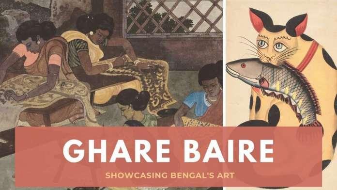 Ghare Baire Bengal Art Kolkata