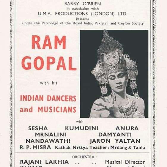 ram gopal india dance