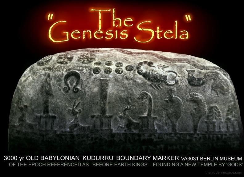 genesis stela pleiades star map