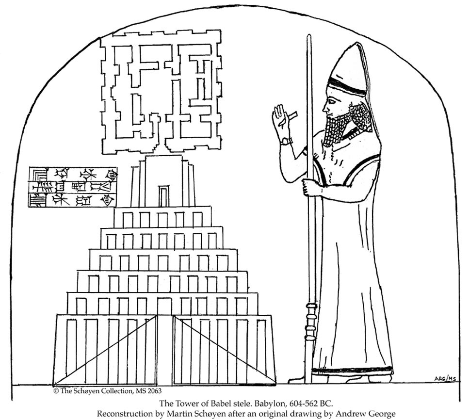 Ziggurat Plan The Tower Of Babel Did It Exist And What Does