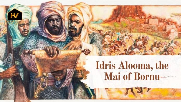 Idris-Alooma-Mai-of-Bornu