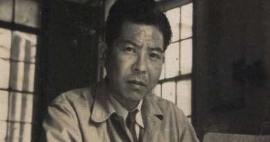 Image of Tsutomu Yamaguchi