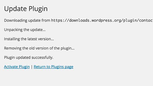 Update plugin