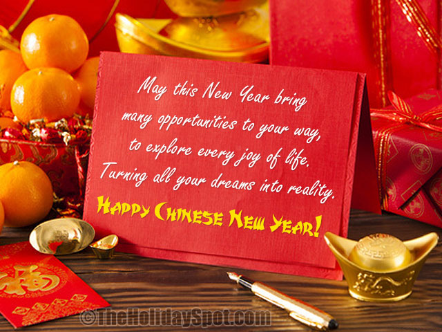 Chinese New Year Greeting Cards May this Chinese New Year bring many opportunities
