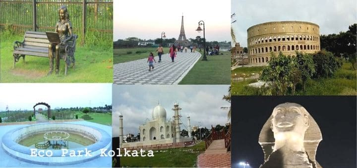 New town Eco park | mother's wax museum | seven wonders Kolkata