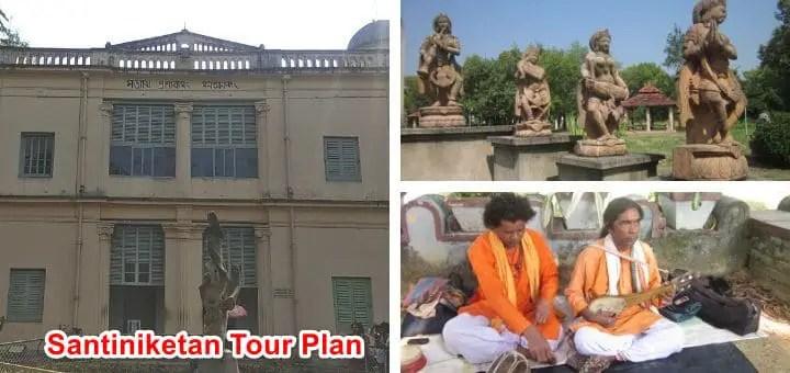 Bolpur Santiniketan tour plan