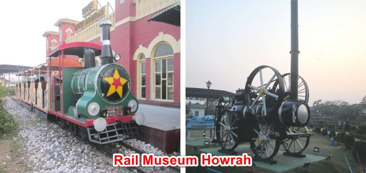 rail museum howrah