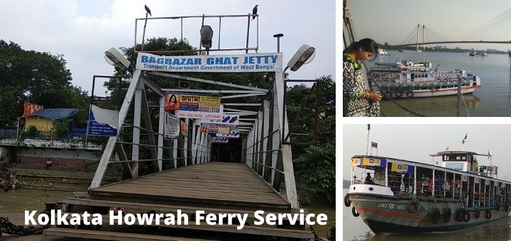 Kolkata Howrah Ferry Service