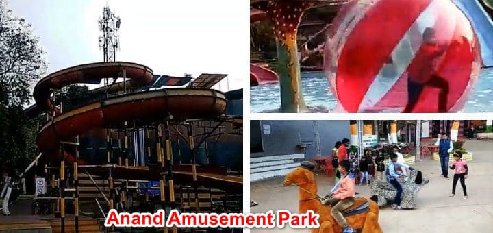 Durgapur water park ticket price | Anand amusement entry fees timing