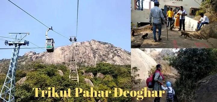 Trikut Parvat Deoghar Jharkhand   Epic Ropeway Journey