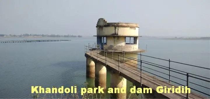 khandoli park and dam giridih