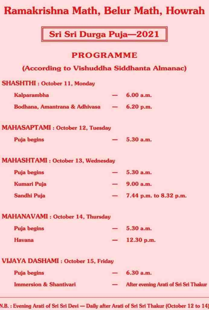 Ramakrishna Belur Math Durga Puja Programme Details 2021