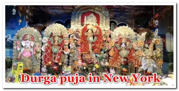 Durga puja in New York