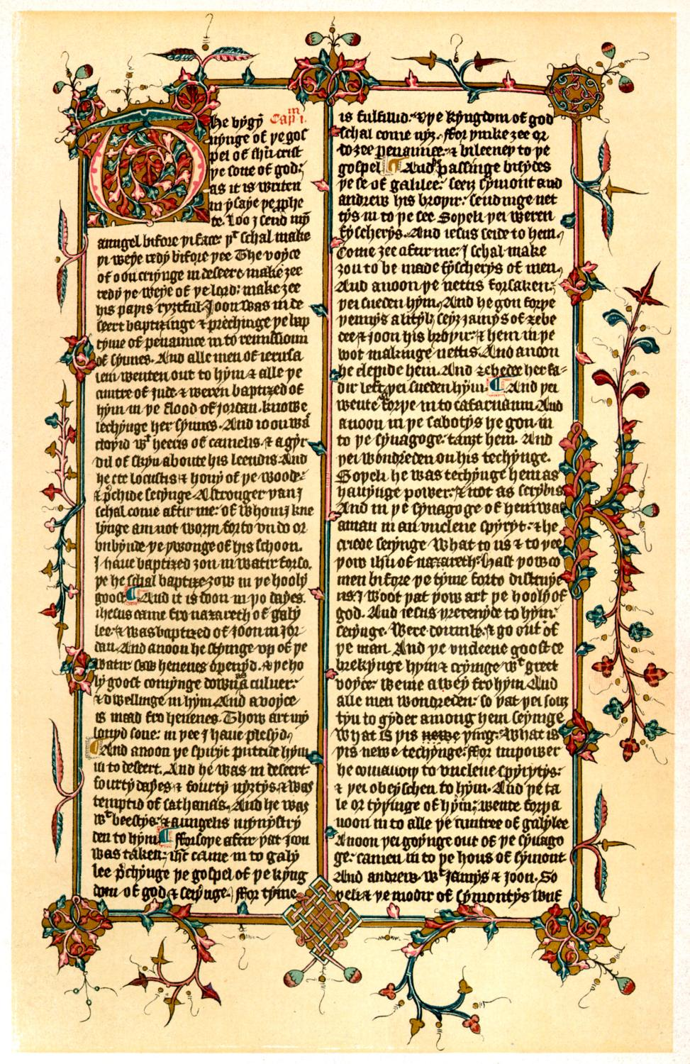 a page from the Book of Elishamma