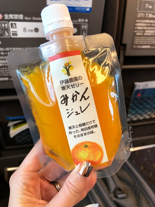 Mandarin Orange pouch/drink. This was really sweet and made me thirsty, but I liked it.
