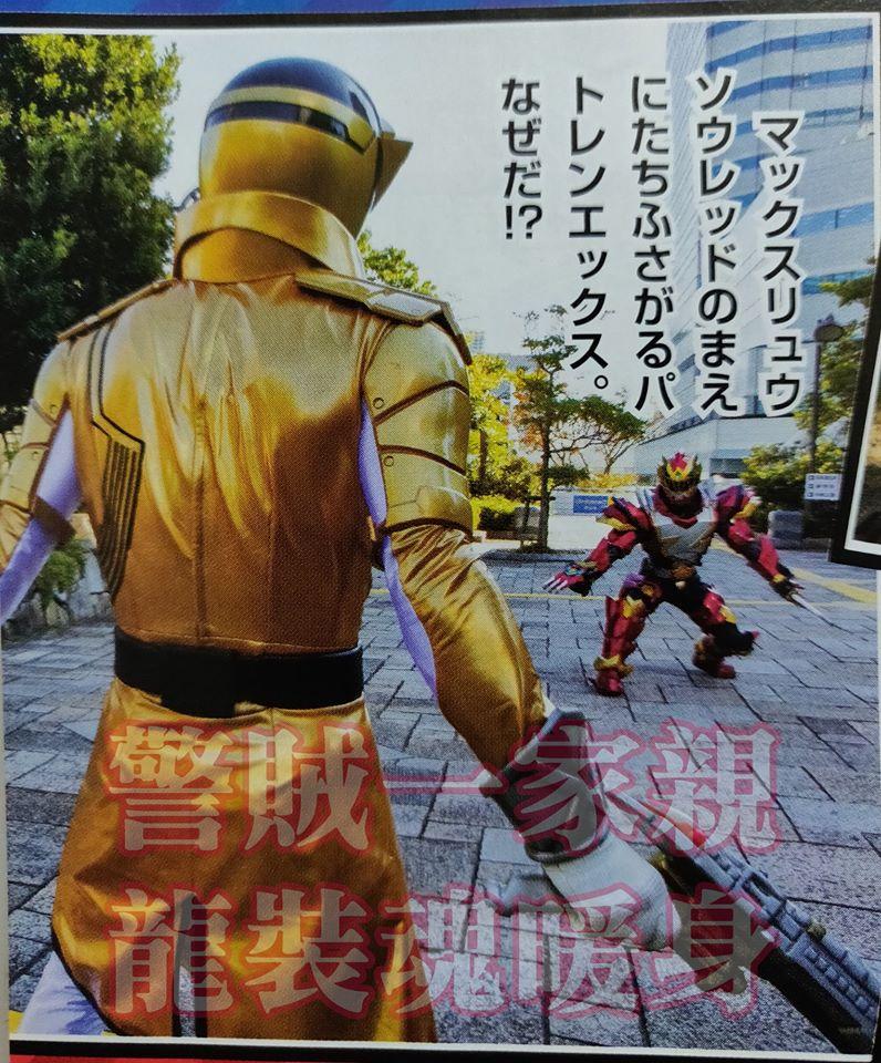 Ryusoulger VS Lupinranger VS Patranger Movie Announced - The Illuminerdi