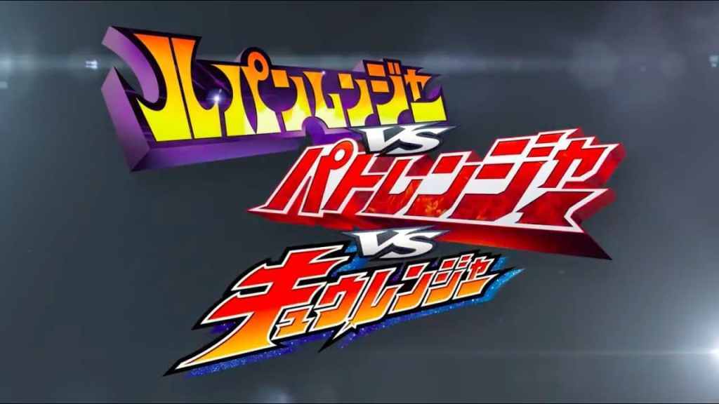 Ryusoulger vs Lupinranger vs Patranger movie