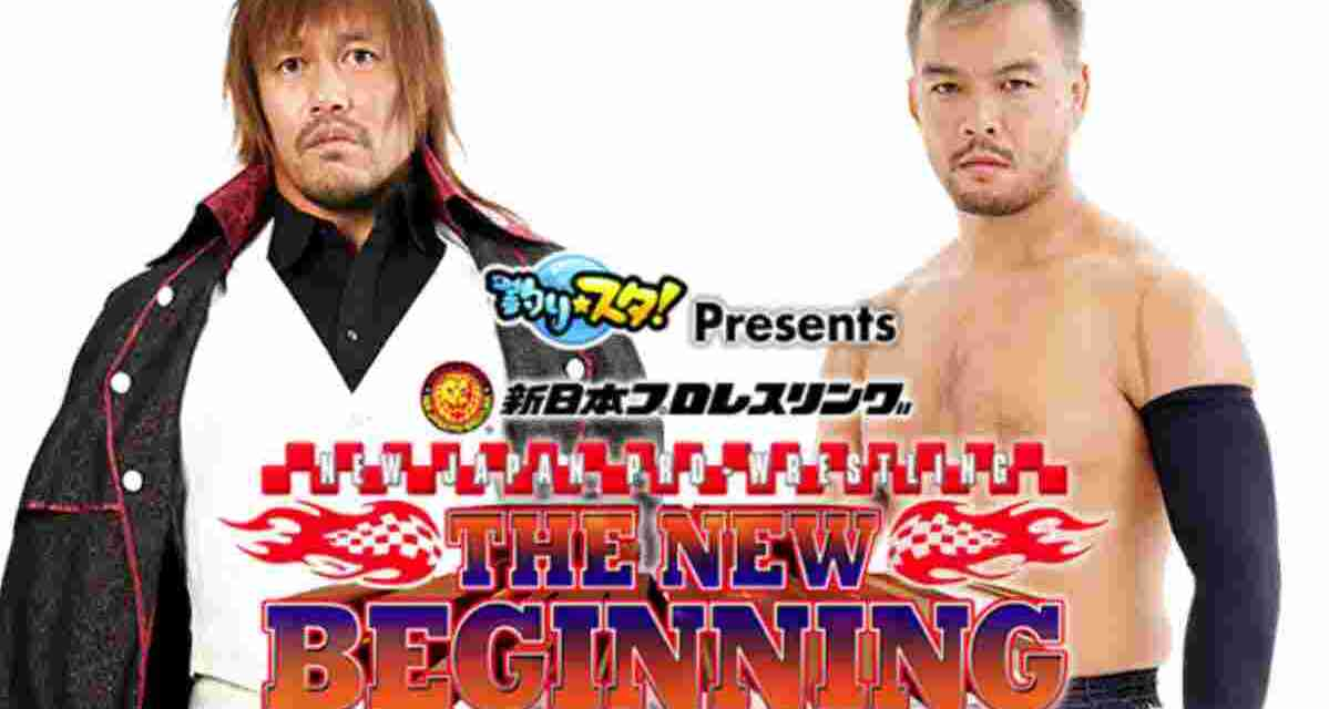Tetsuya Naito Boldly Defends Both Titles Against KENTA at NJPW's New Beginning
