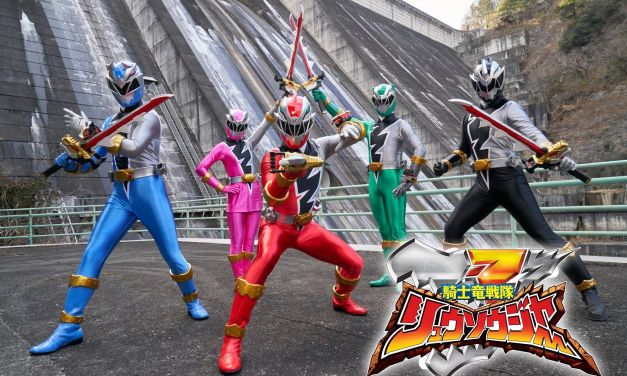 Ryusoulger Is Expected To Be Hasbro's 2021 Adaptation For Power Rangers: EXCLUSIVE