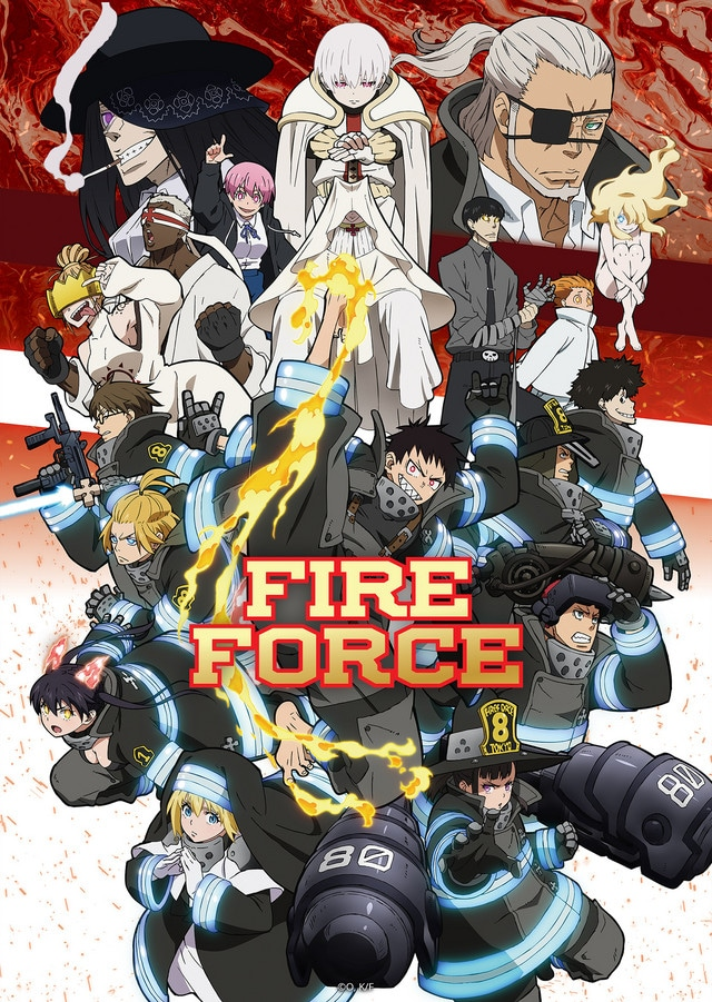 Fire Force Season 2 Key Visual and Trailer Released - The Illuminerdi