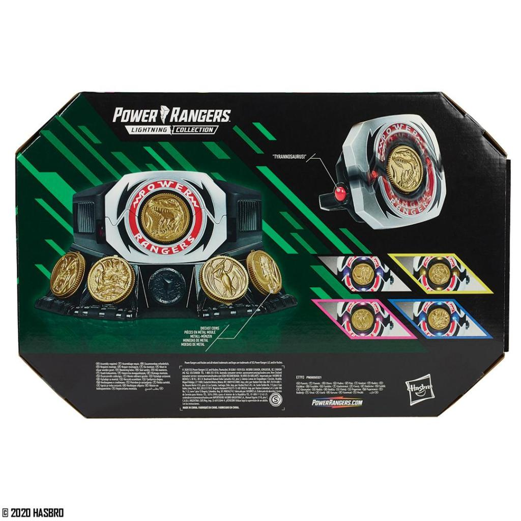 lightning collection power morpher